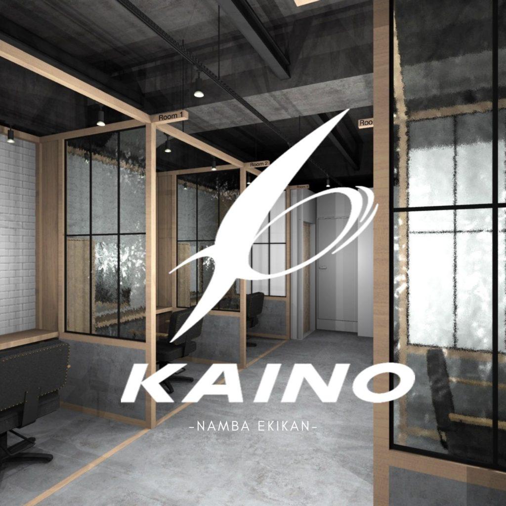 【3/23(火) NEW OPEN!!】KAINOなんばEKIKAN店のご案内
